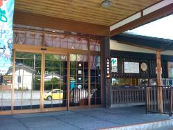 Noichi Ryoma History Museam
