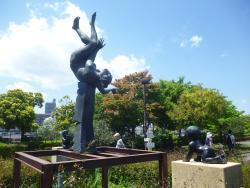 Arakawa Shizen Park
