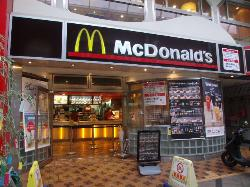 McDonald's Nara