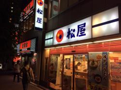 Matsuya Kyoto Saiin