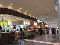 McDonald's Aeon Mall Itami Koya