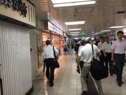 Kobeya Kitchen Shin-Osaka Station