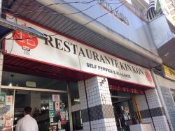 Restaurante Kin Kon