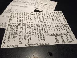 Sengawa Japanese dining Hibiki