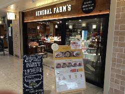 General Farm's, Odawara