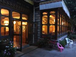 Ji Qu Restaurant