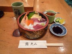 Sushioyama