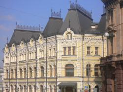 Commercial House of Tretyakovy