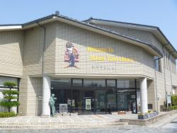 Hokueicho Library