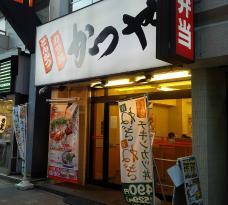 Katsuya Akihabara Central Ticket Gate