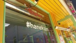 Hanekam