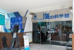 Umi no Kagakukan