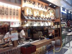 Katsudon Tonsuke