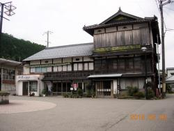 Old Kusaka Ryokan