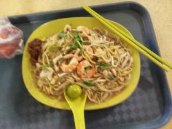 Seah Im Food Centre