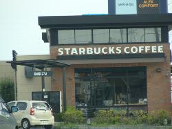 Starbucks, Bay Square Tsu