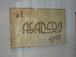 El Asadero Grill