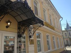 Restaurant Evropa