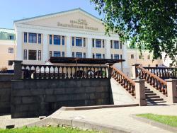 Russkaya Versalia