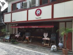 Tsubaki-ya