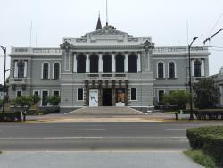 Rectoría de la Universidad de Guadalajara
