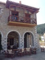 Despotato de Mystras Guesthouse
