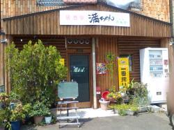 Mitsuruchan