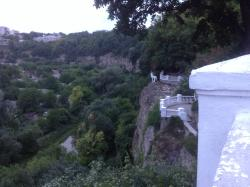 National Historical and Architectural Reserve Kamyanets