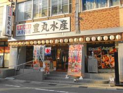 Seafood Izakaya Toyomaru-Suisan Nishiakashihigashiguchi