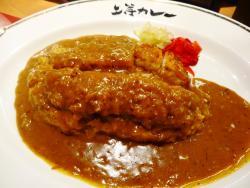Joto Curry Shibuya Honten