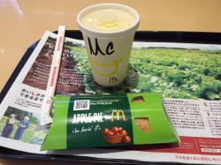 McDonald's, Matsuyama Edamatsu