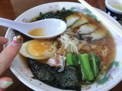 Seto Dining
