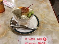 Cafe Agir