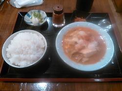 Mitsufuji