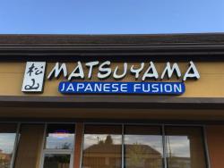 Matsuyama Japanese Fusion