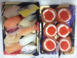 Ha-Ne-Sushi
