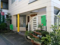 Hirano Museum