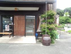 Koi Hiromatsu