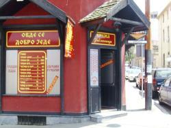 Restoran Jablanica
