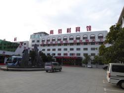 Nanjiecun Hotel
