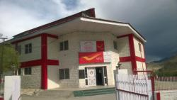 Leh Post Office