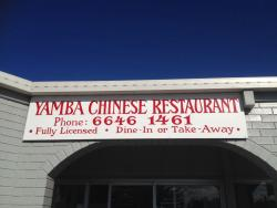 Yamba Chinese Restaurant