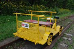 Mikasa Trolley Train