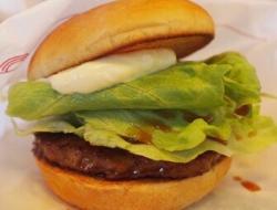 Mos Burger, Kurume Kamitsu