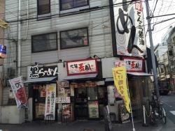 Osaka Bakufu Shinsaibashi