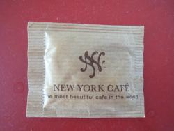 Says it on the sugar sachet - The most beautiful Cafe in the World