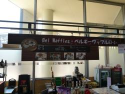 Bel Waffles
