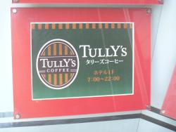 Tully's Coffee Hotel Hanshin