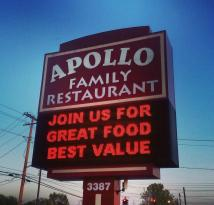 ‪Apollo Family Restaurant‬