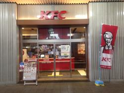 Kentucky Fried Chicken JR Himeji Station